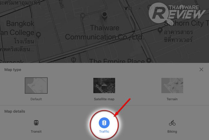 วางแผนเลี่ยงรถติดช่วงปีใหม่! ด้วยแอพฯ Google Maps