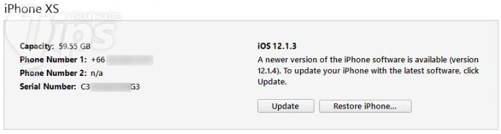 วิธีอัพเดท iOS 12.1.4 พร้อมลิงก์ดาวน์โหลด Firmware โดยตรง